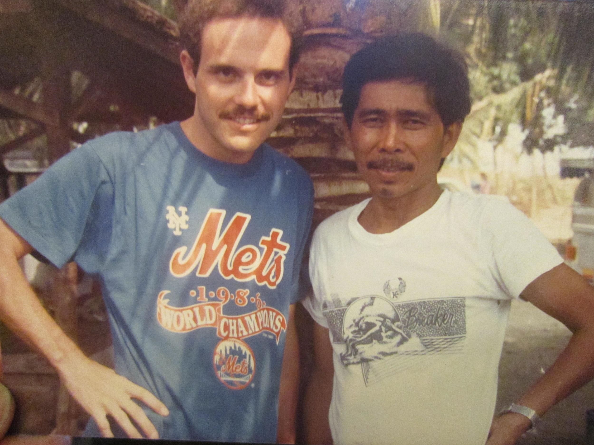 With Emet, 1987