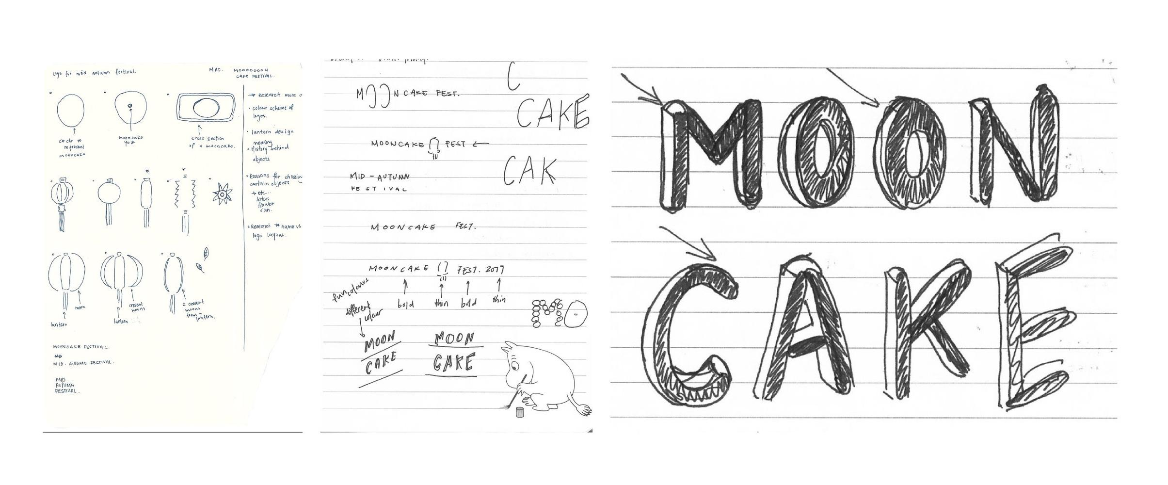 mooncake_logo.jpg