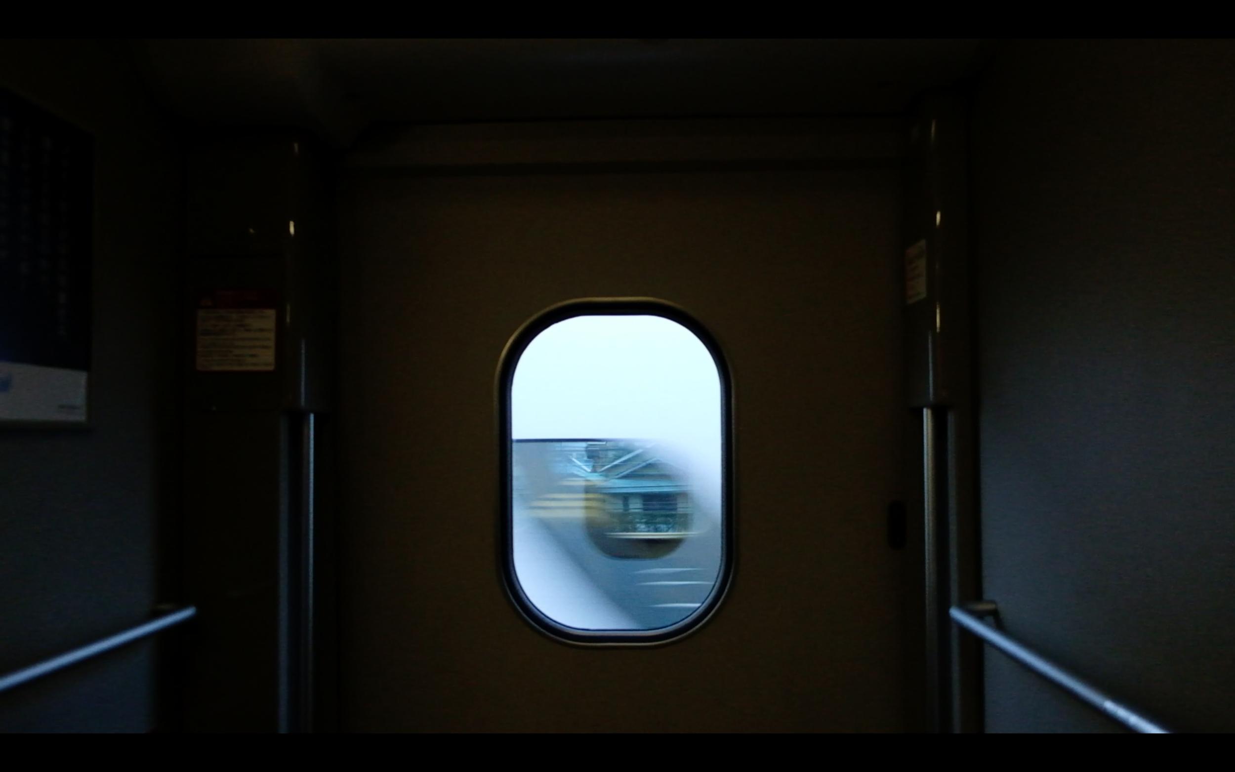 Screen Shot 2019-02-05 at 19.21.07.png