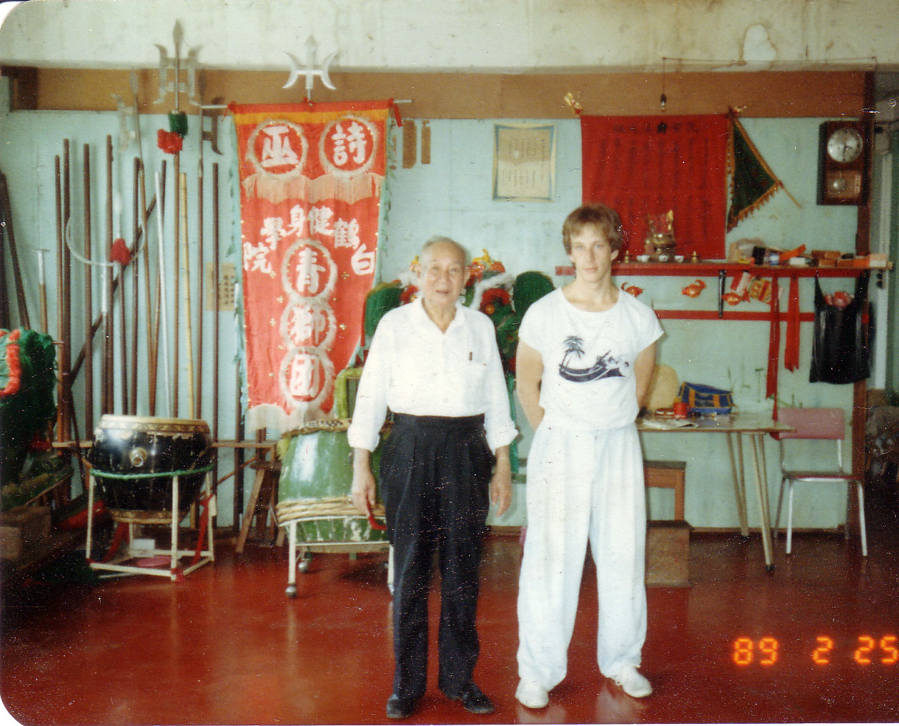 Si-gung and me 1988.jpg