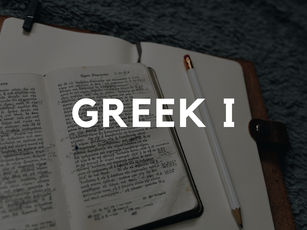 Greek I │ Dr. Wyatt Graham - This language course is designed to help Christian leaders become acquainted with Biblical Greek in order to deepen effectiveness in ministry.This class will run July 3, 8, 10, 15, 17, 22, 24, 29, 31; August 7, 12, 14.Locations: St. George's Anglican Church, Burlington (4691 Palladium Way, Burlington, ON) and live-streamed at The Bible House (315 Lisgar St, Ottawa, ON)DOWNLOAD SYLLABUS