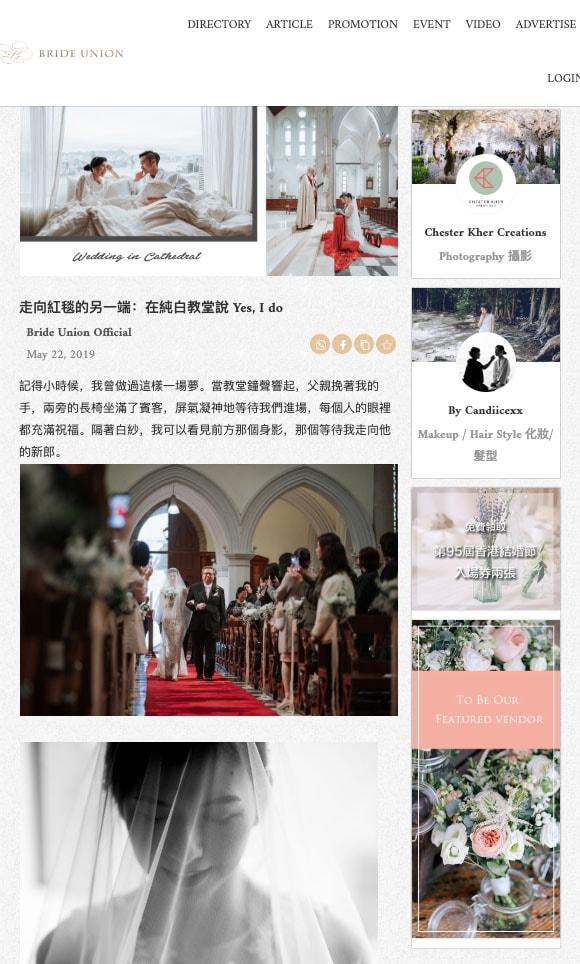 BRIDE UNION HK - MAY 2019