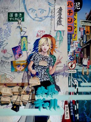 Orr Marshall-graffiti girl.jpg