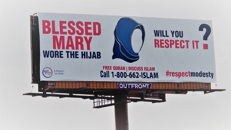 Blessed_Mary.jpg