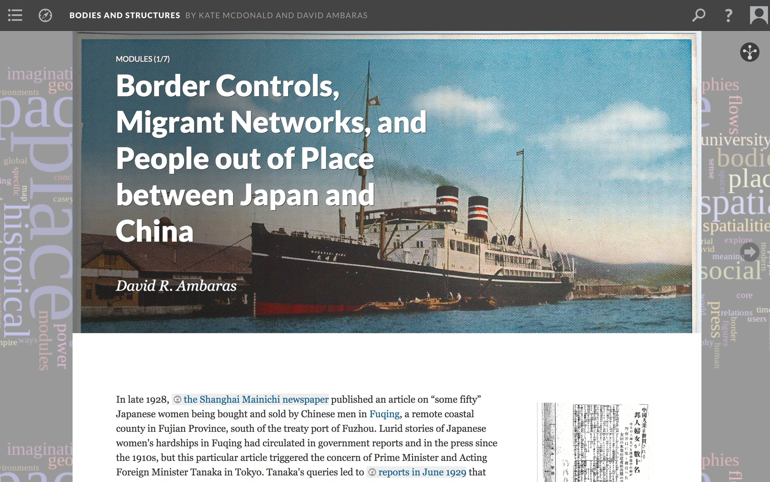 """Figure 4. The landing page of David Ambaras's module """"Border Controls, Migrant Networks, and People out of Place between Japan and China"""" (one of seven), May 1, 2019. Credit: David R. Ambaras and Kate McDonald."""