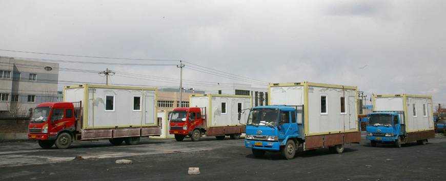 eco-friendly-flat-packed-container.jpg