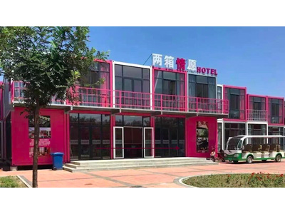 show-case-2--container-hotel.jpg