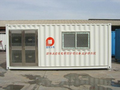 20-ft-container-wall-and-insulation.jpg