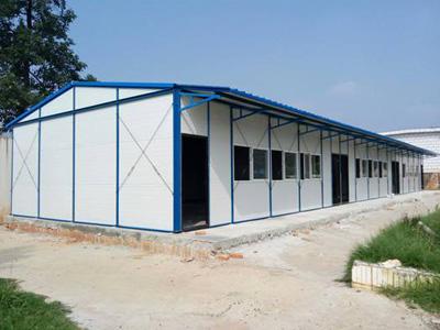 Prefab K Type House