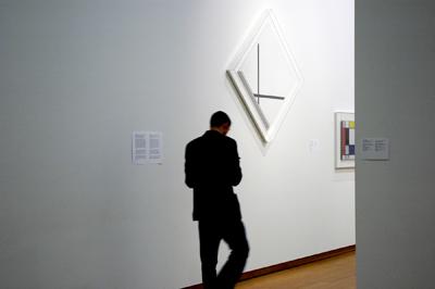 Untitled-Stedelijk VI  C-print, 16x19 inches, 2011