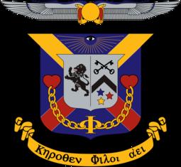 255px-Delta_Kappa_Epsilon_Coat_of_Arms.png