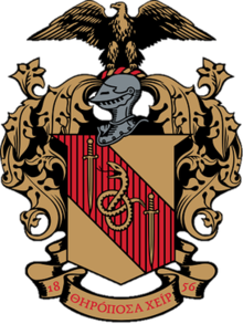 220px-Theta_Chi_fraternity_Crest.png