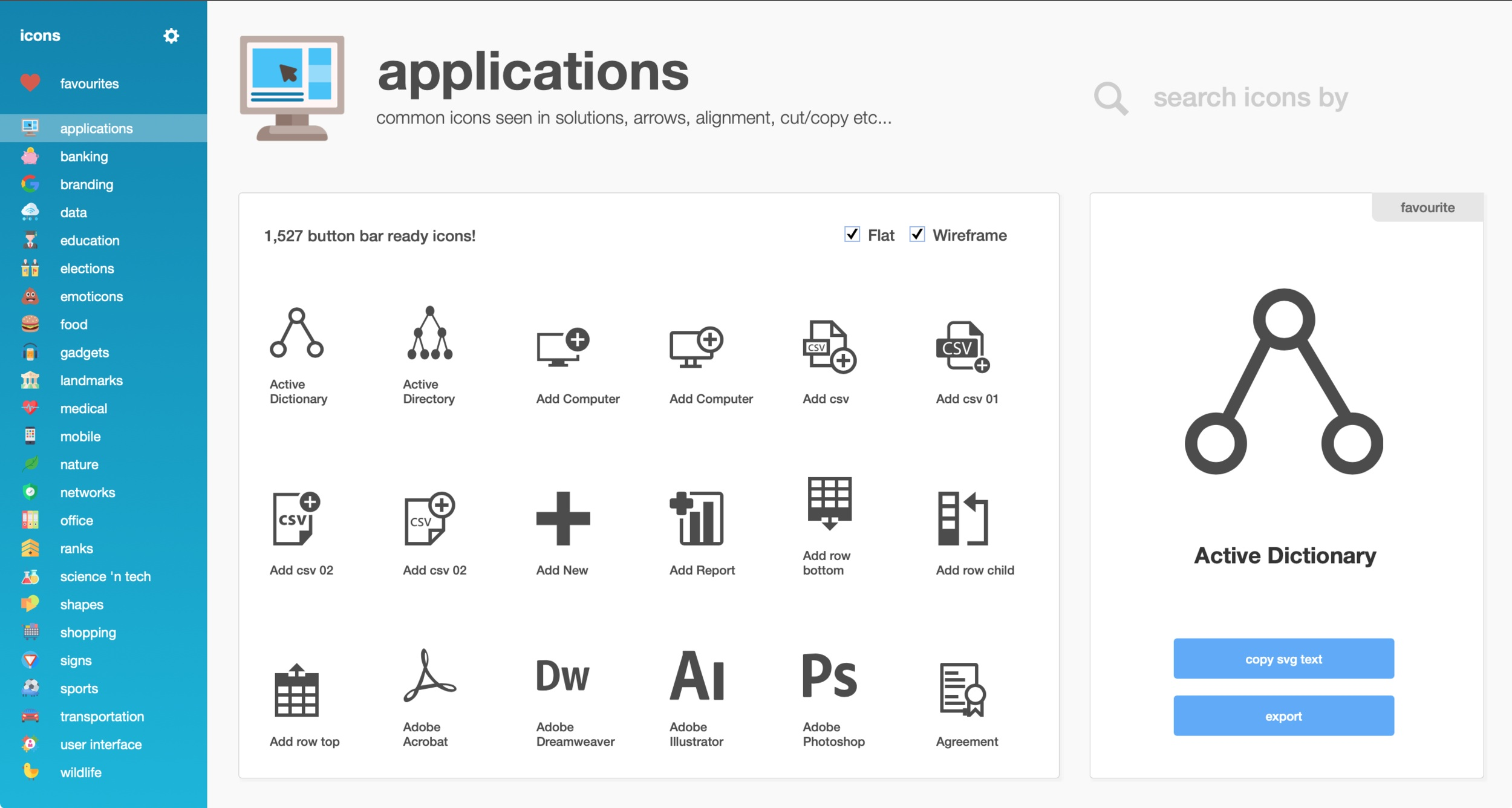 features_icons