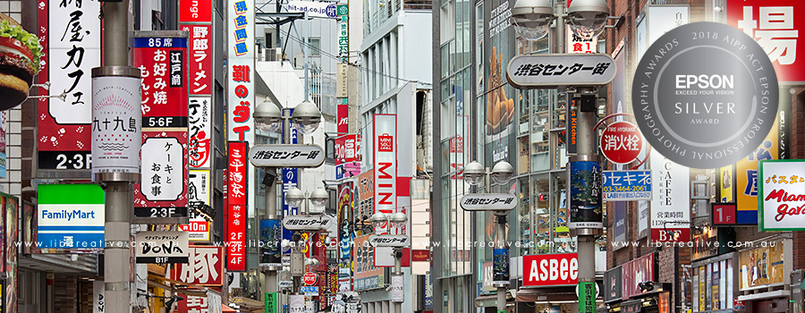 Image 1 - Signs of Shibuya -    Silver Award 82