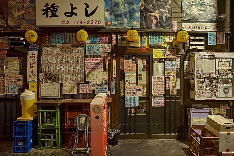 Image 4 - Japanese menus - Professional Practice 77