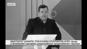 BROOKSTREET SKAI TV INTERVIEW LIVE AT READY BUSINESS
