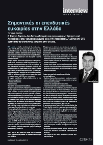 Omiros-D.-Sarikas-interview-at-CFO-Agenda.jpg