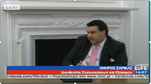 SKAI TV Life Programme on Foreign Direct Investments.png