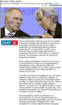SKAI Interview (Radio & Press).png
