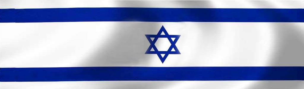 israel-fluttering-flag-header.jpg