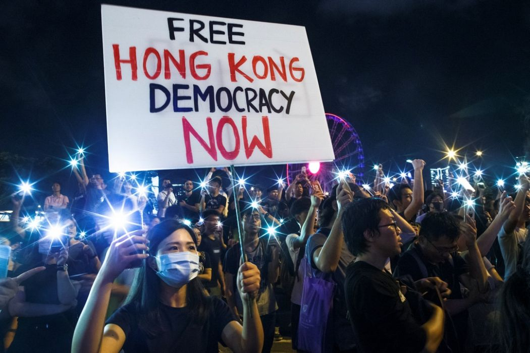 The Common Good HK protests.jpg