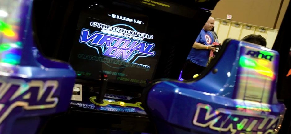 - arcade sponsorship