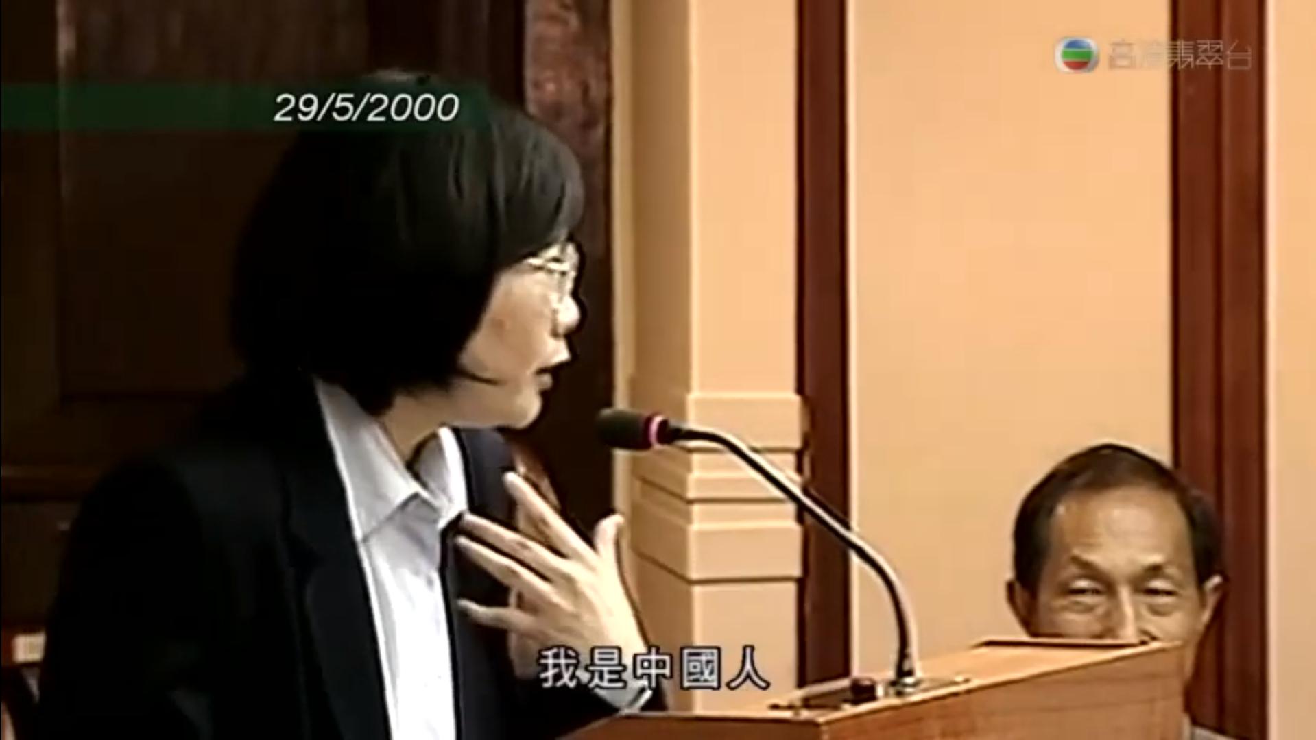 蔡英文質問韓認同「台灣人就是中國人」 韓國瑜拿蔡過去言論嗆:你是 ...