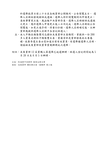 函稿樣本 - 複製-2.png