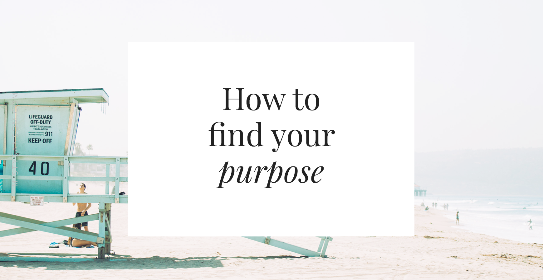 How-to-find-your-purpose.png