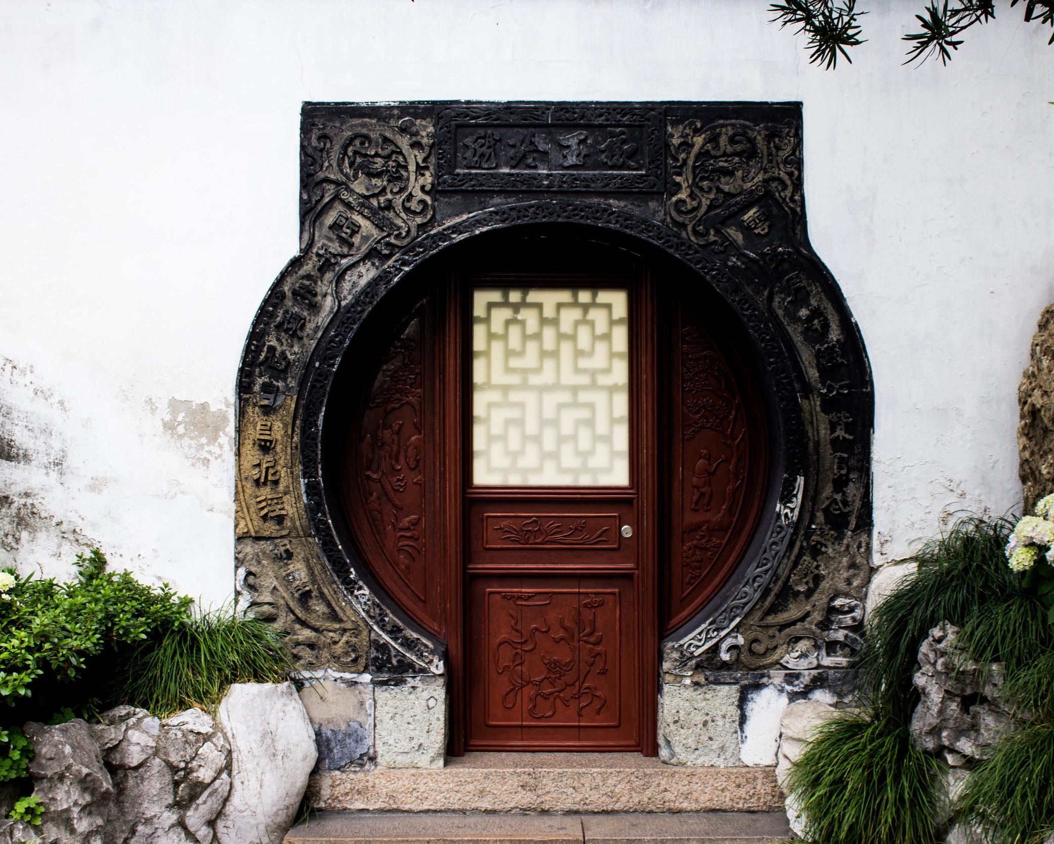 TUINA -