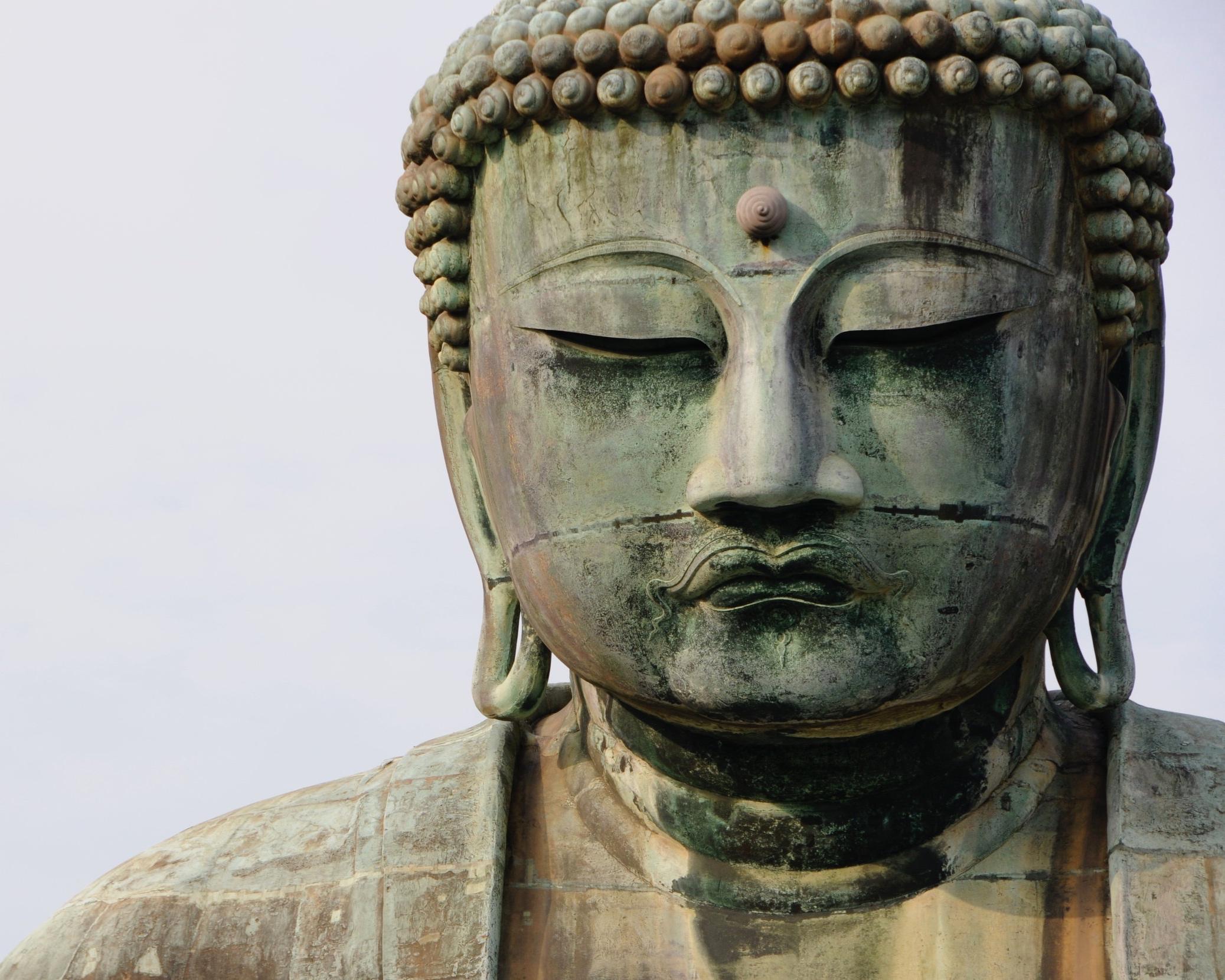 Meditazione -