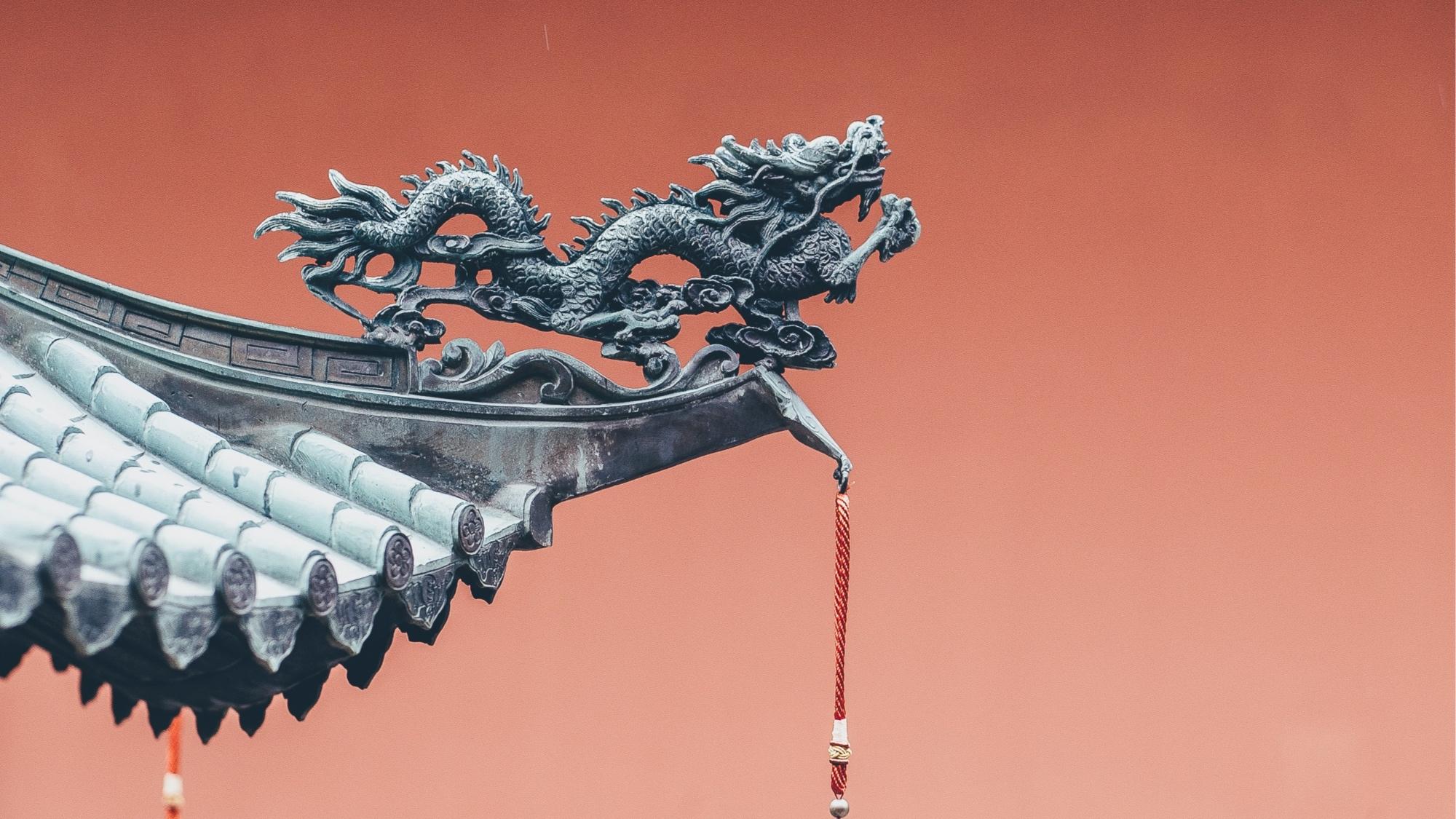 Qi Gong -