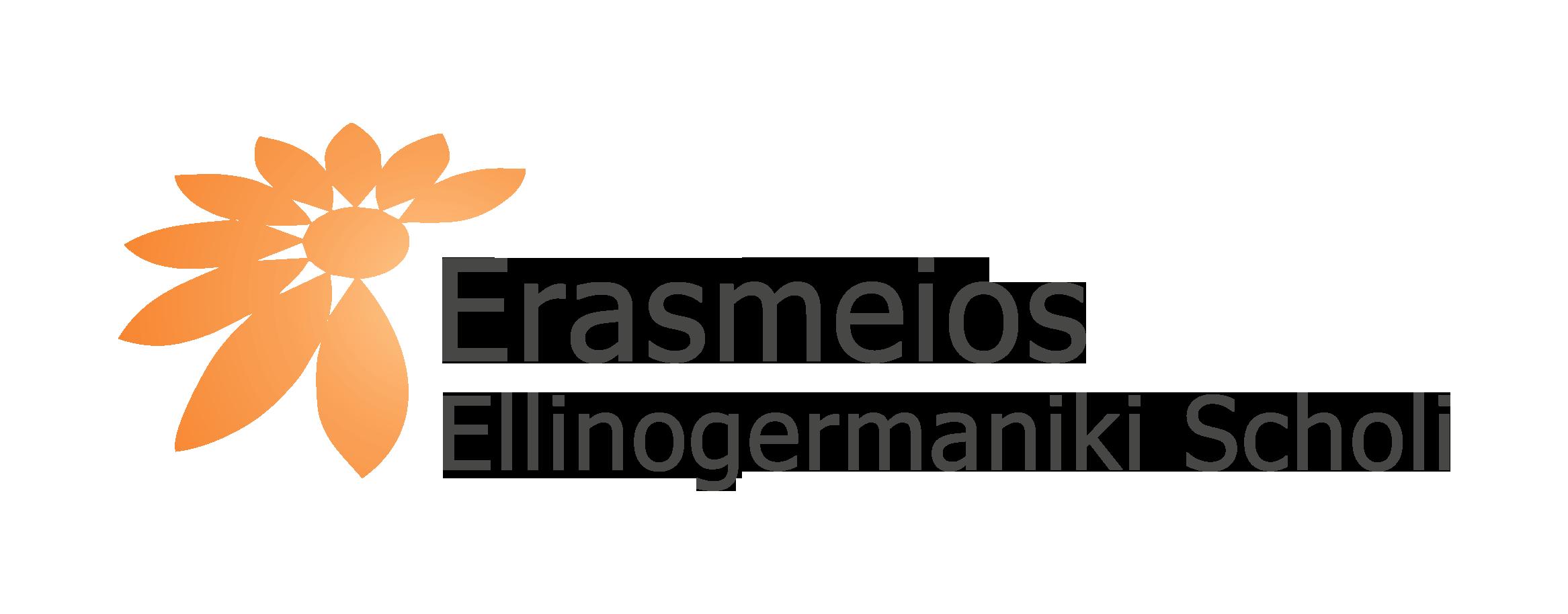 logoERASMIOS ELOT (1) copy.png