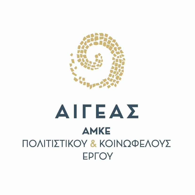 AIGEAS_Logo_GR_CMYK.jpg