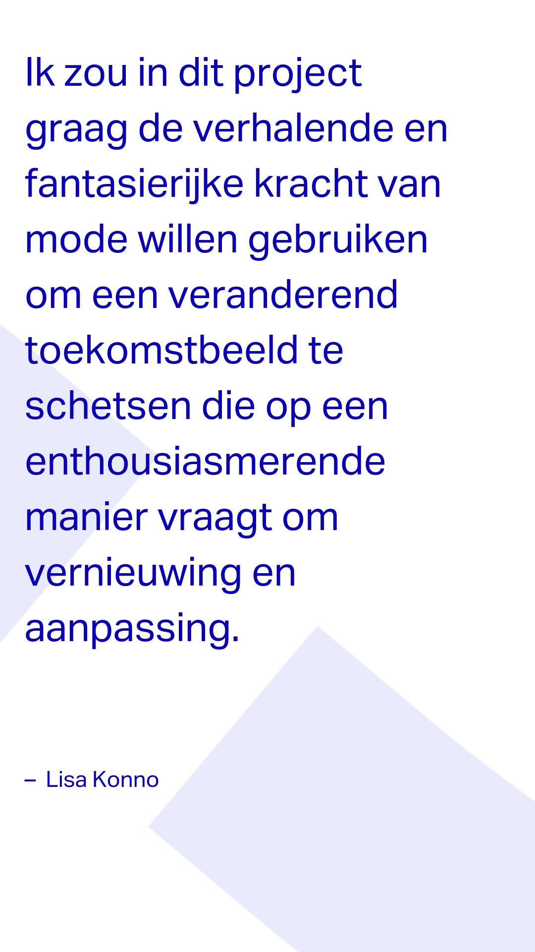 2Taskforce-Fashion-Fashion-After-Flood-kennismaking-Amsterdampng.png