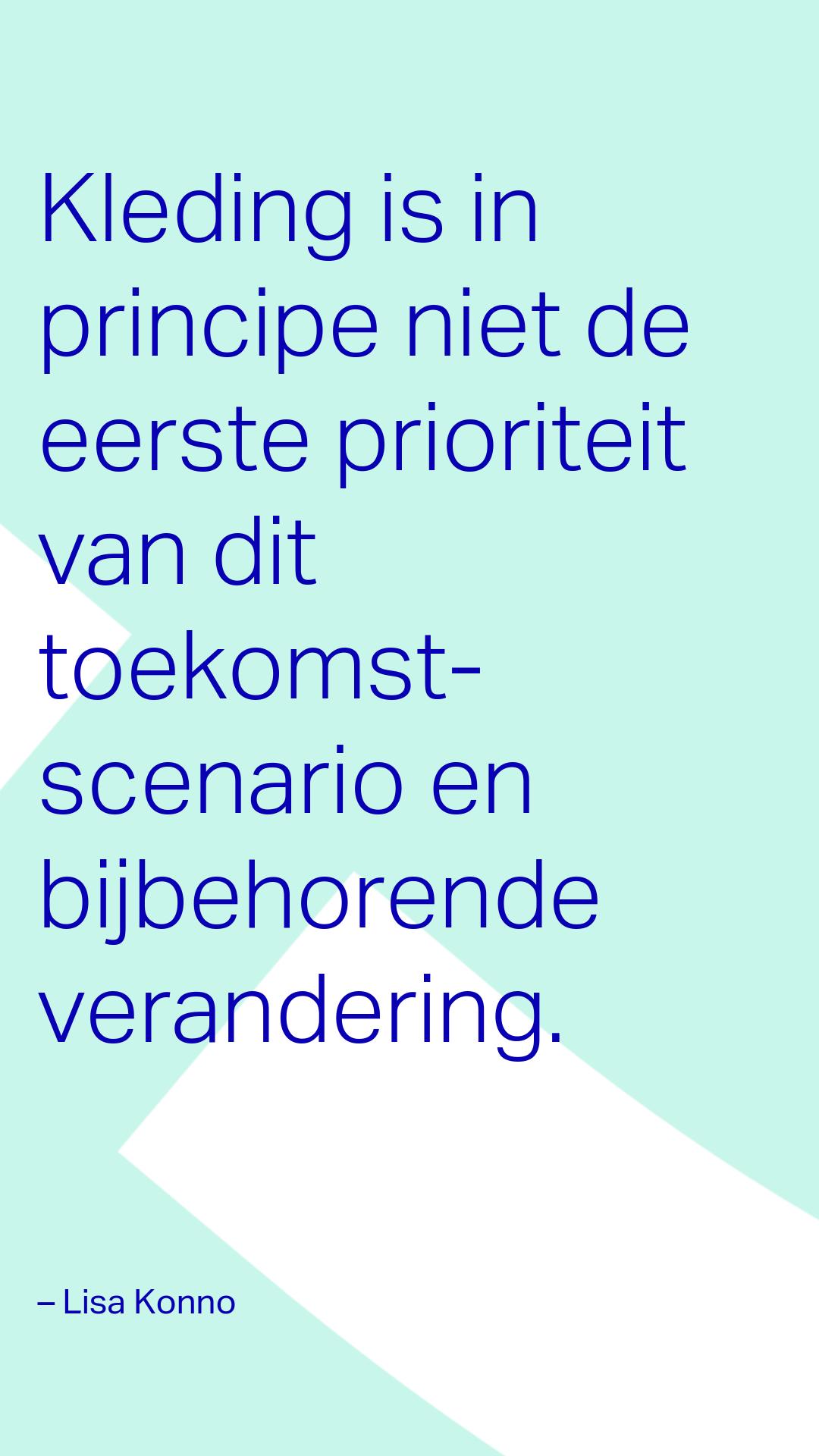30Taskforce-Fashion-Fashion-After-Flood-kennismaking-Amsterdampng.png