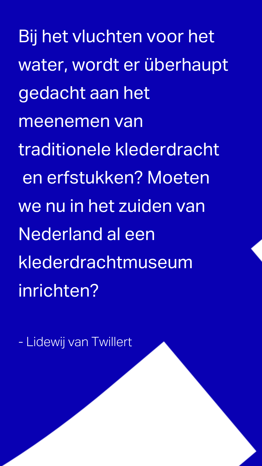 Taskforce-Fashion-Fashion-After-Flood-kennismaking-Lidewij-van-Twillert-3.png