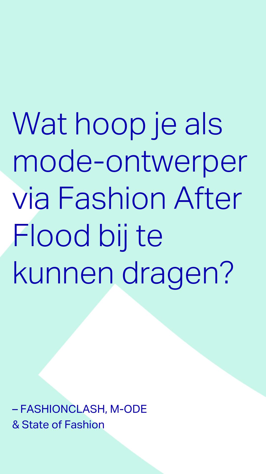 Taskforce-fashion-fashion-after-flood-kennismaking-algemeen4.png