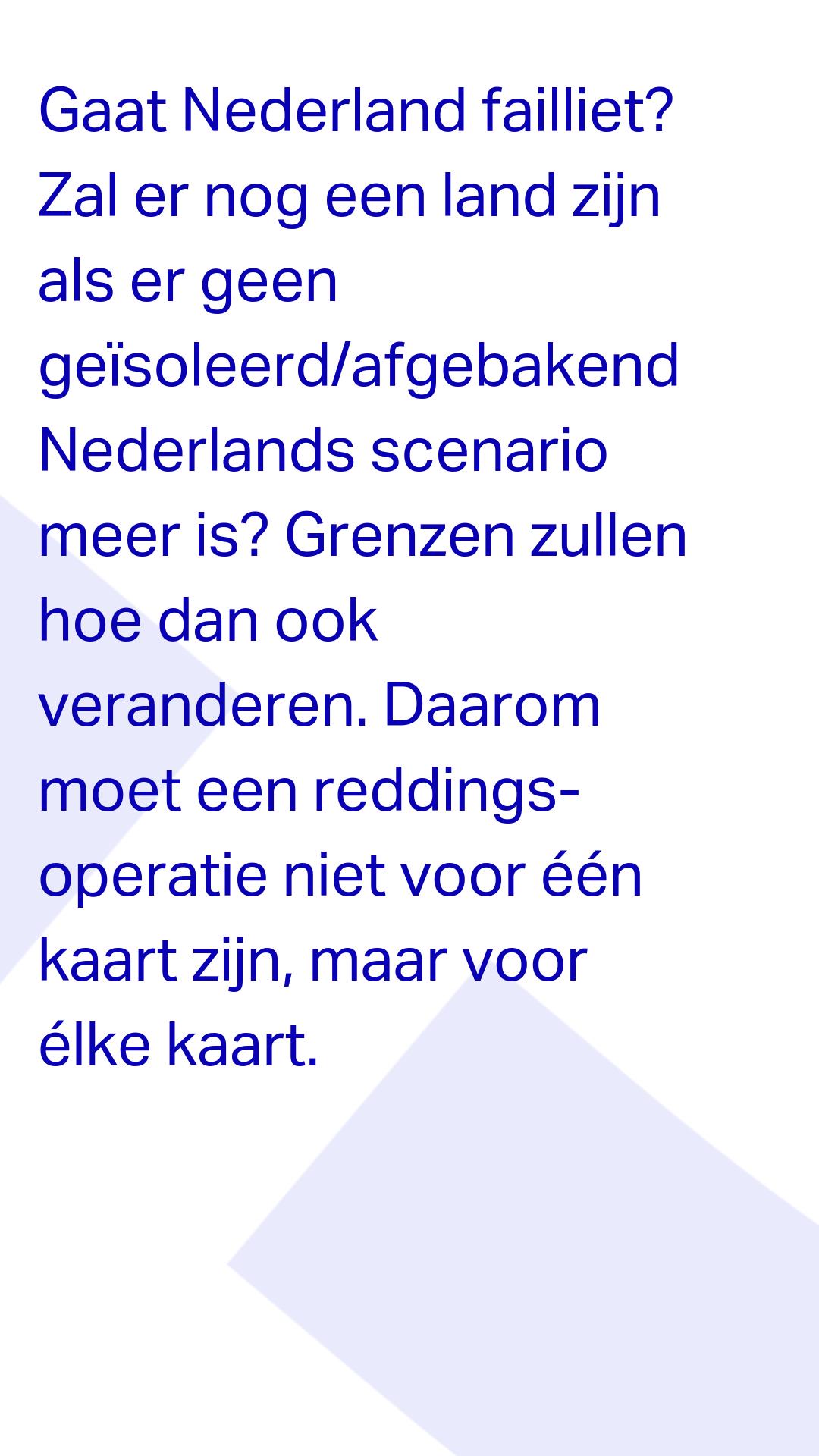 Taskforce-Fashion-Fashion-After-Flood-Kennismaking-Maastricht-algmeen_1.png