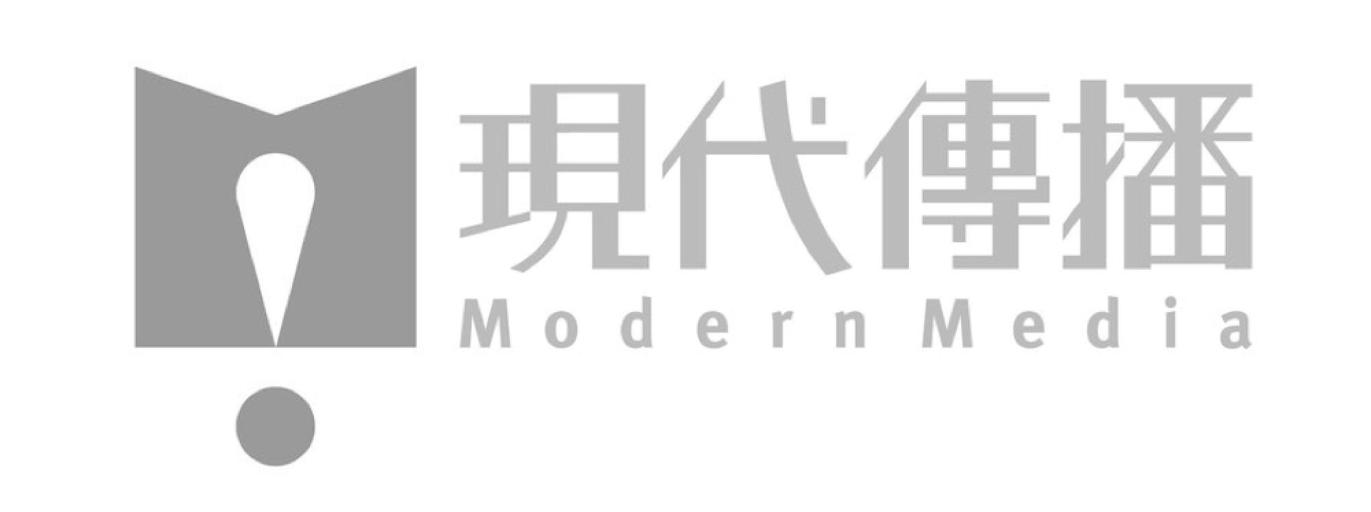 Modern media.jpg