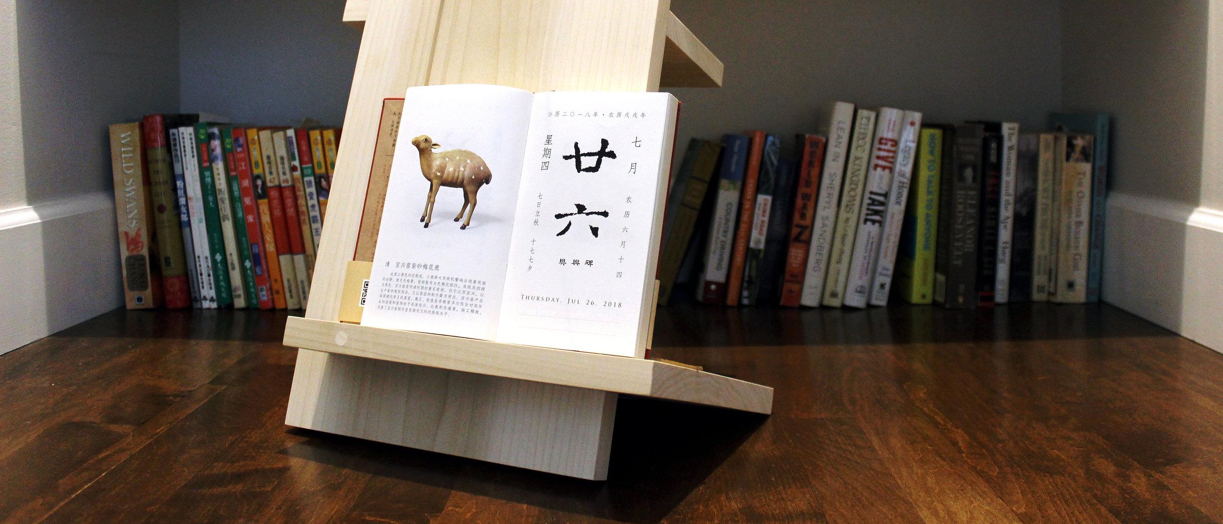 booktable_cover.jpg