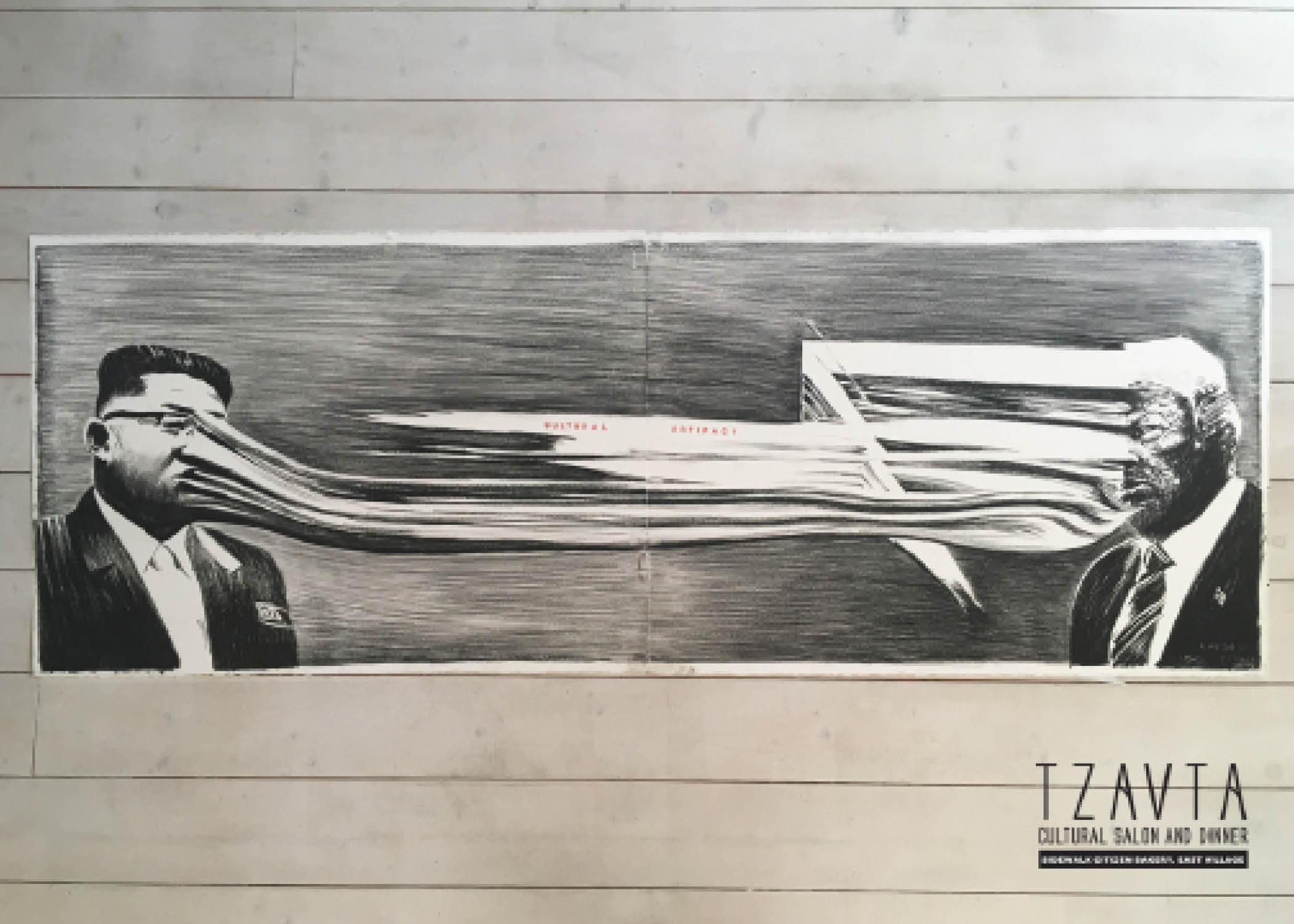 TZAVTA #17