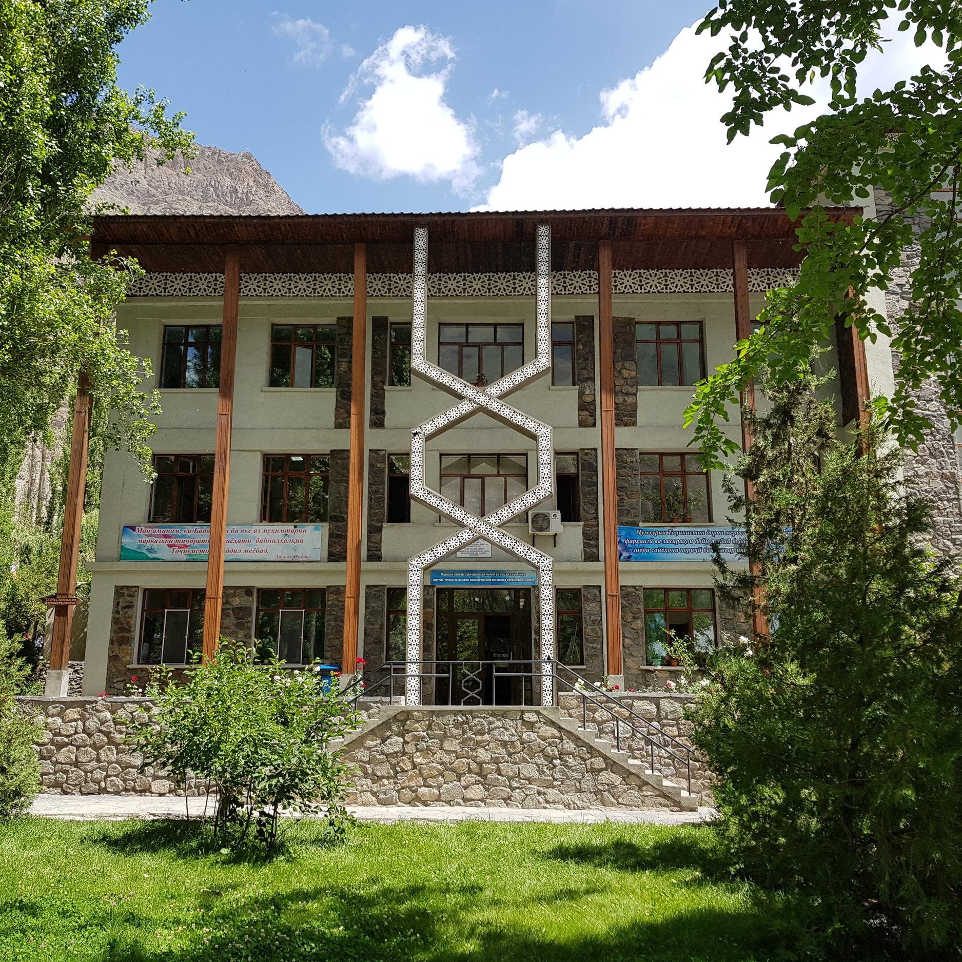Visit our tourism office -