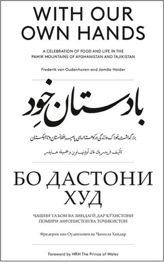 ISBN 978-9-46022-227-6