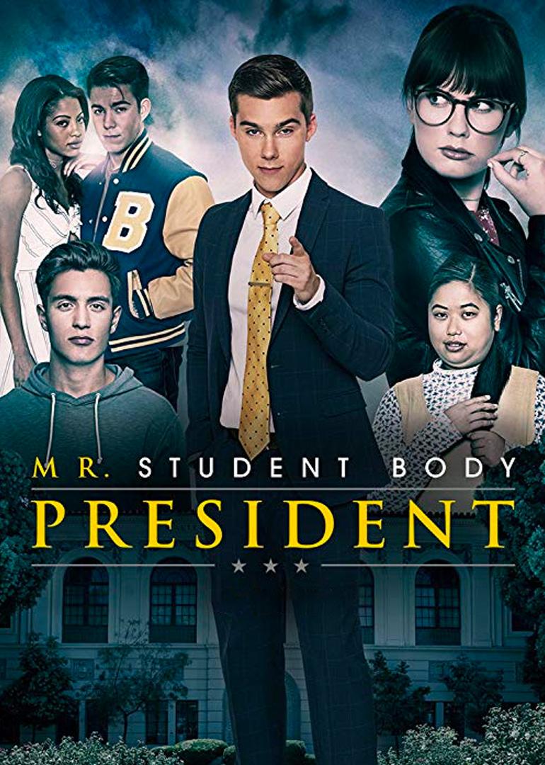 key_MrStudentBodyPresident.jpg