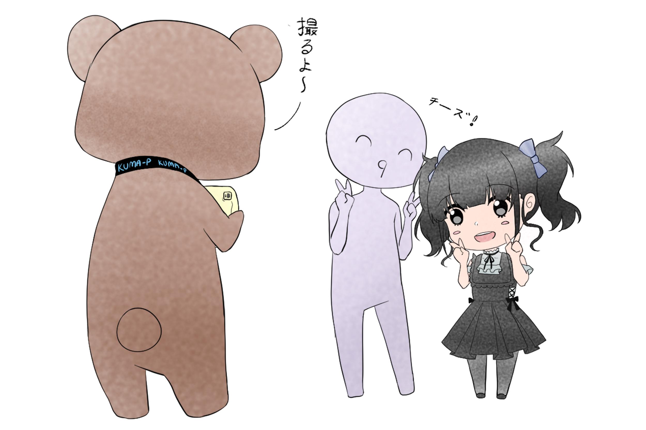 """""""Shinonon, let's do a V-pose"""""""