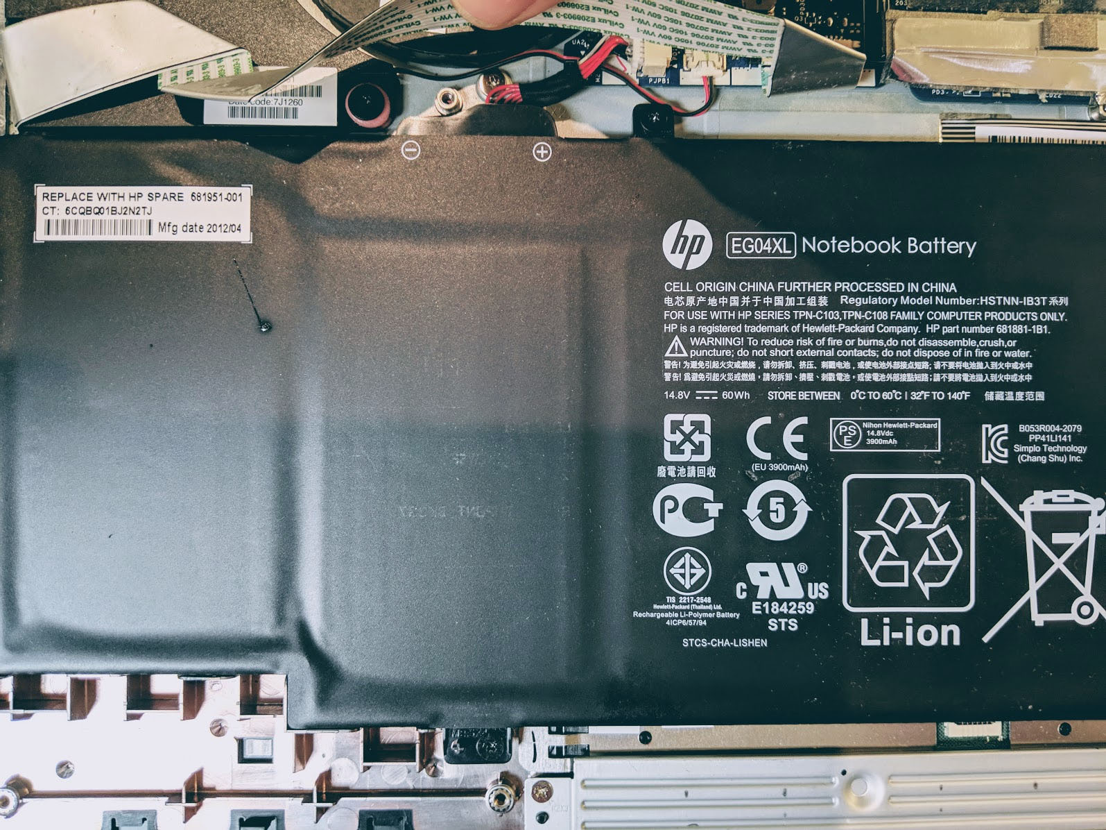 Copy of Battery Replacement