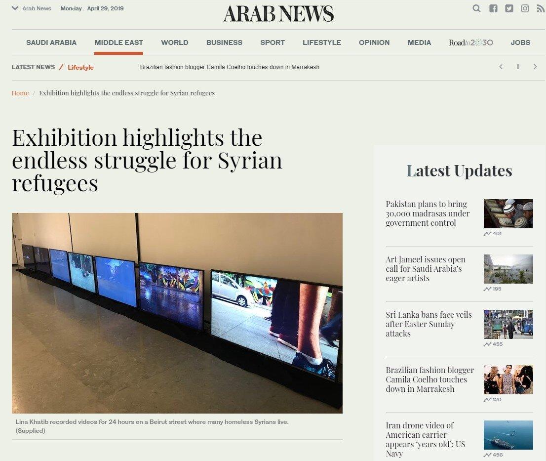 Arab News Piece.jpg