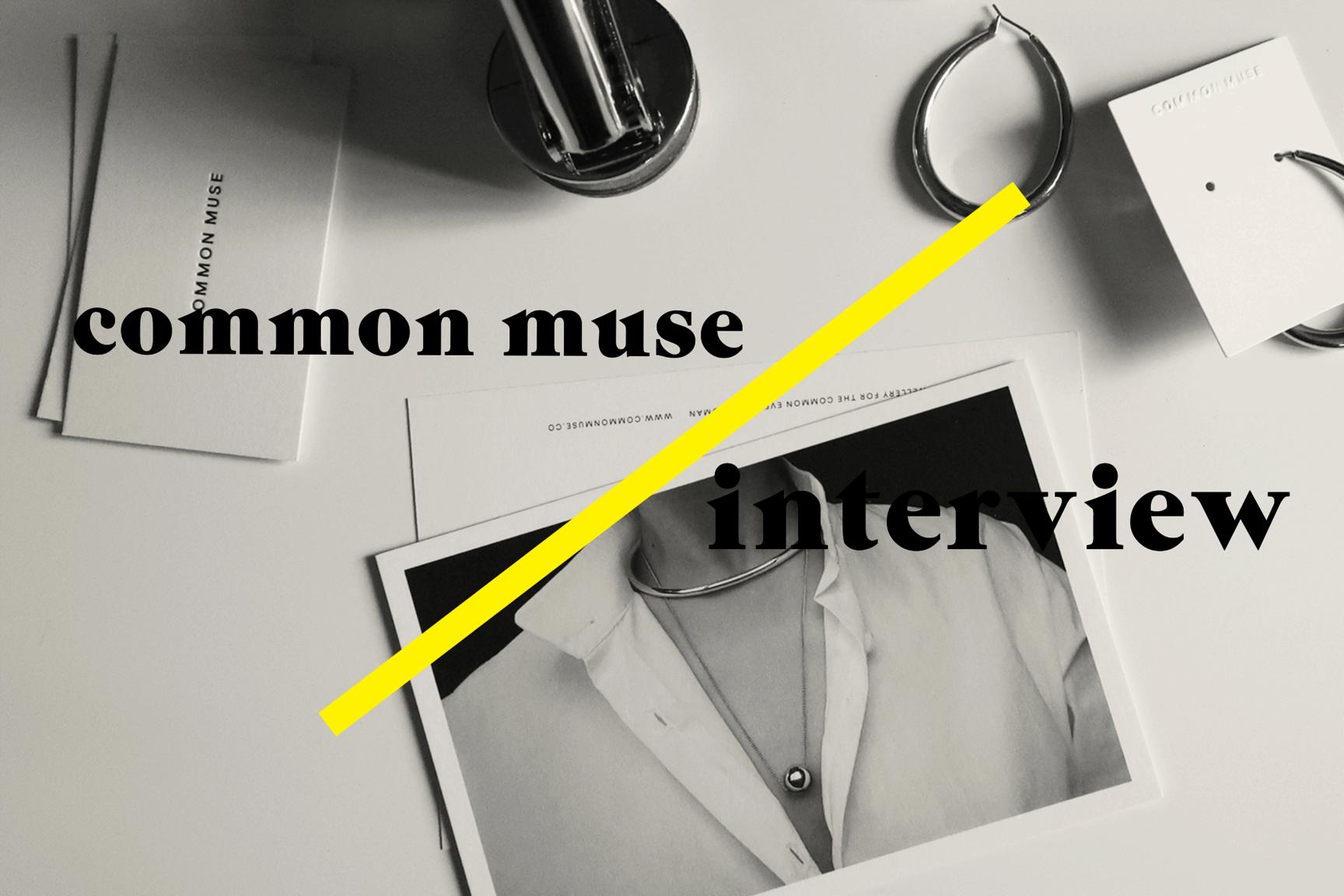 interview_jpg_1728x.png