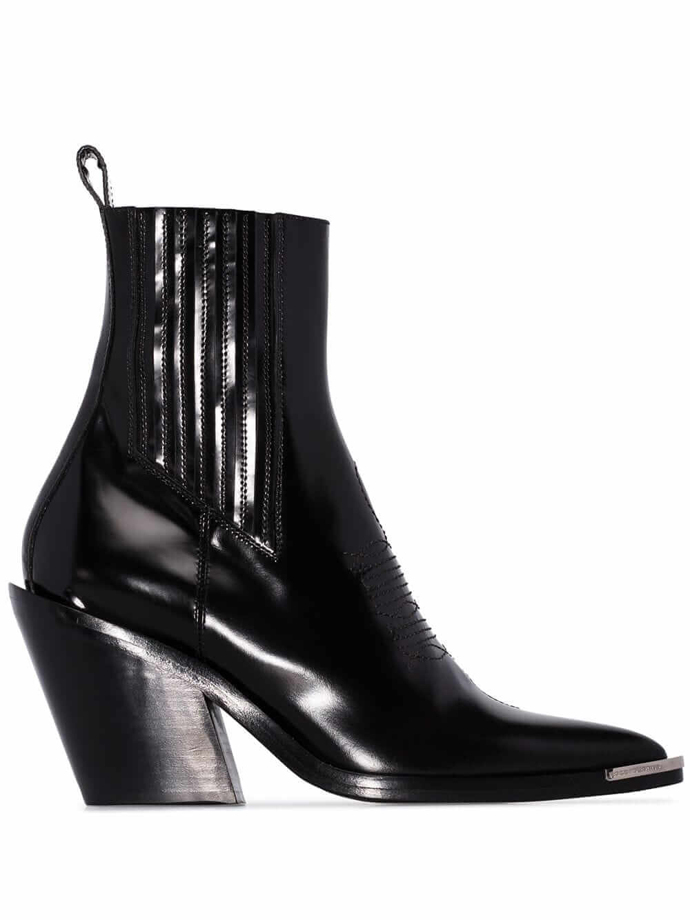 Paco Rabanne - Chelsea Boots